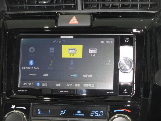 1.5G ダブルバイビー メモリーナビ DVD再生 ミュージックプレイヤー接続可 バックカメラ 衝突被害軽減システム ETC LEDヘッドランプ 記録簿(15枚目)