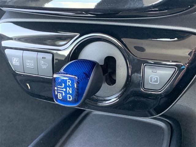 S フルセグ メモリーナビ DVD再生 ミュージックプレイヤー接続可 バックカメラ 衝突被害軽減システム LEDヘッドランプ 記録簿(20枚目)