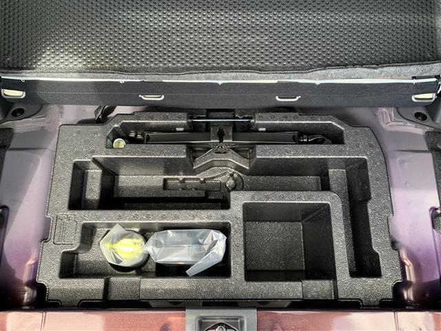 G SAIII フルセグ メモリーナビ ミュージックプレイヤー接続可 衝突被害軽減システム LEDヘッドランプ 記録簿(14枚目)