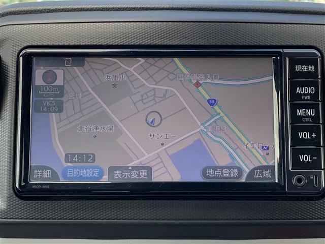 G SAIII フルセグ メモリーナビ ミュージックプレイヤー接続可 衝突被害軽減システム LEDヘッドランプ 記録簿(18枚目)
