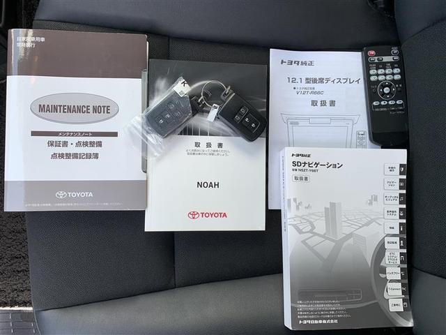Si ダブルバイビー フルセグ メモリーナビ DVD再生 ミュージックプレイヤー接続可 後席モニター バックカメラ 衝突被害軽減システム ETC 両側電動スライド LEDヘッドランプ 乗車定員8人 3列シート フルエアロ(20枚目)