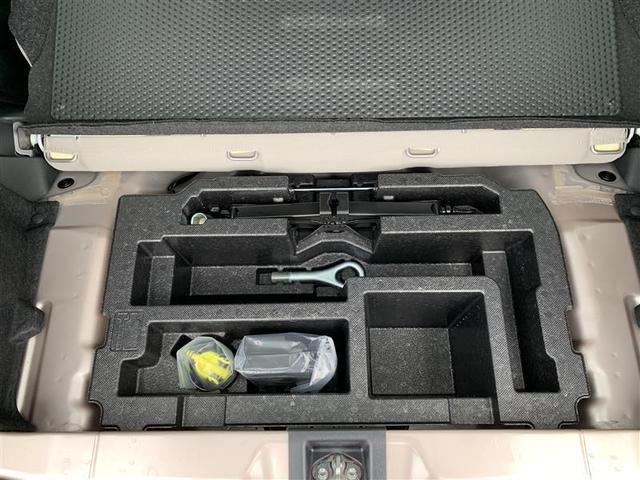X SAIII ワンセグ メモリーナビ ミュージックプレイヤー接続可 バックカメラ 衝突被害軽減システム LEDヘッドランプ 記録簿(14枚目)