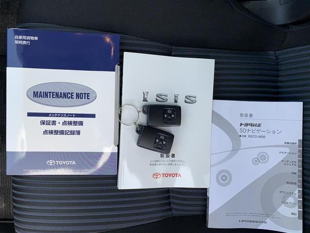 プラタナ ワンセグ メモリーナビ ミュージックプレイヤー接続可 バックカメラ ETC 電動スライドドア 乗車定員7人 3列シート 記録簿(12枚目)