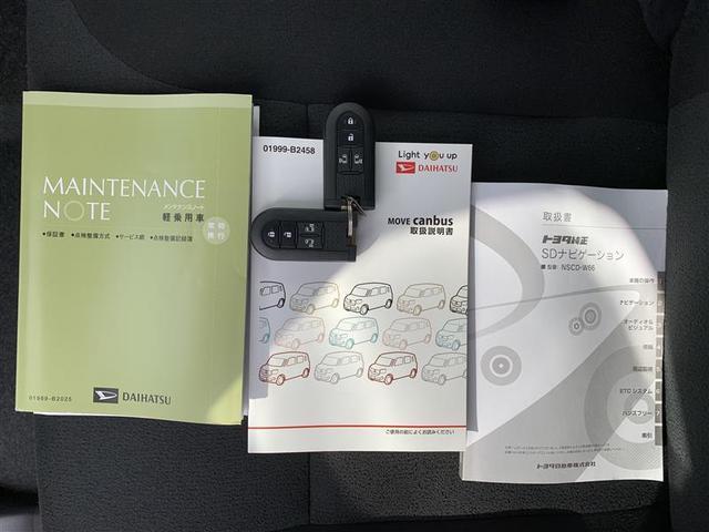 GブラリミSA3 ワンセグ メモリーナビ ミュージックプレイヤー接続可 バックカメラ 衝突被害軽減システム 両側電動スライド LEDヘッドランプ 記録簿(19枚目)