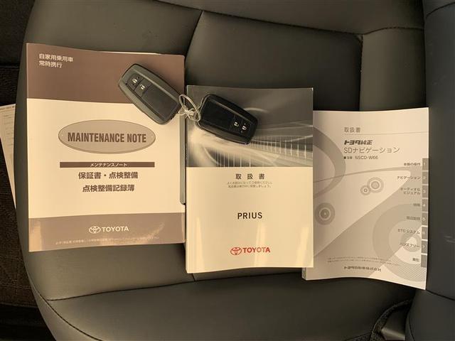 Sツーリングセレクション ワンセグ メモリーナビ ミュージックプレイヤー接続可 衝突被害軽減システム ETC LEDヘッドランプ 記録簿(19枚目)