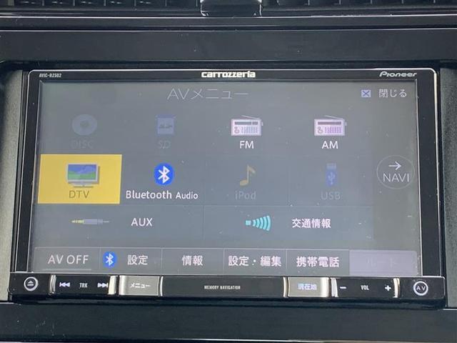 S ワンセグ メモリーナビ DVD再生 ミュージックプレイヤー接続可 バックカメラ 衝突被害軽減システム ETC LEDヘッドランプ 記録簿(13枚目)