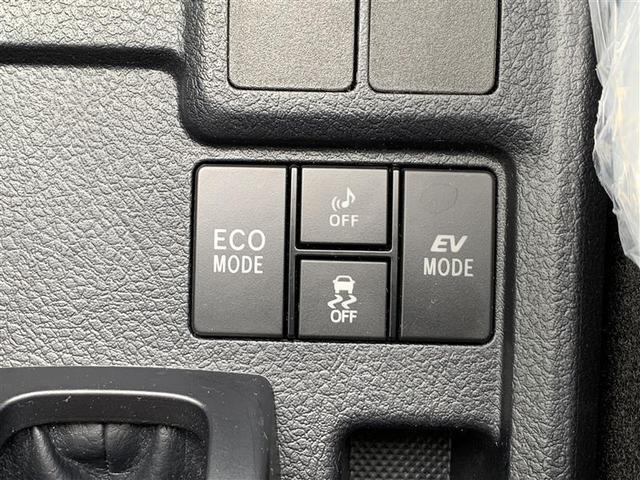安全走行や省燃費走行を考えたセレクトスイッチで