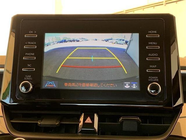 ハイブリッド G-X メモリーナビ ミュージックプレイヤー接続可 バックカメラ 衝突被害軽減システム ETC LEDヘッドランプ 記録簿(14枚目)