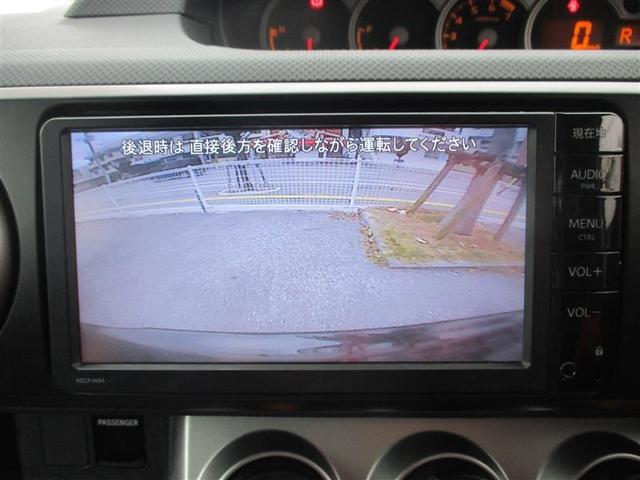 バックモニターは車庫入れの強い味方。車は構造上、死角がたくさん。後退時の死角をチェックするために便利ですよ。 ただし、バックは目視で確認する事が重要ですよ。