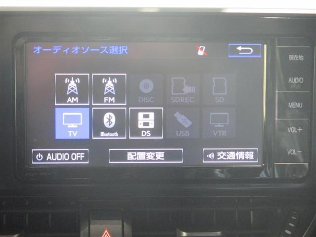 「トヨタ」「C-HR」「SUV・クロカン」「沖縄県」の中古車8
