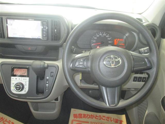 「トヨタ」「パッソ」「コンパクトカー」「沖縄県」の中古車10