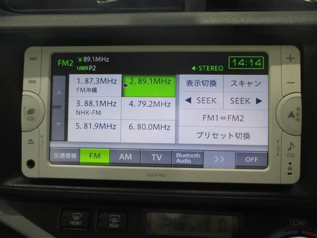 「トヨタ」「アクア」「コンパクトカー」「沖縄県」の中古車18