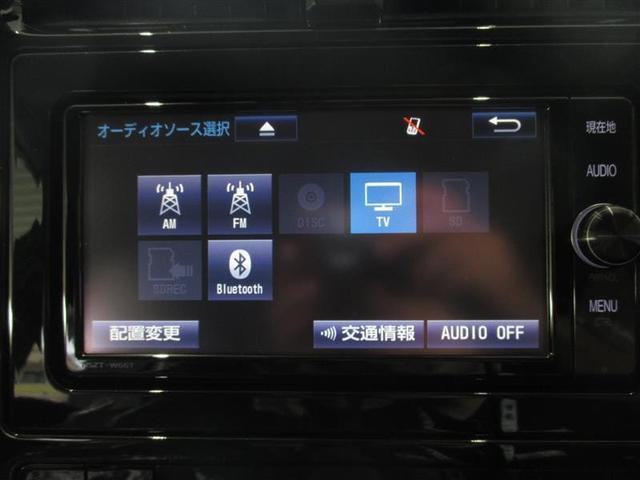 「トヨタ」「プリウス」「セダン」「沖縄県」の中古車15