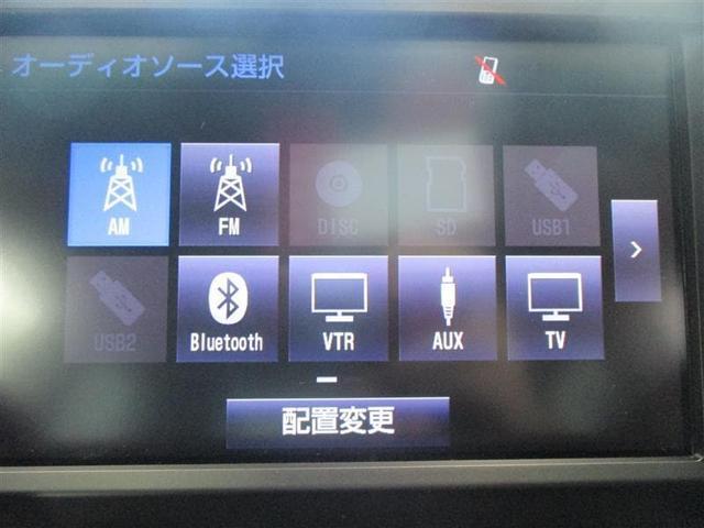 「トヨタ」「SAI」「セダン」「沖縄県」の中古車14