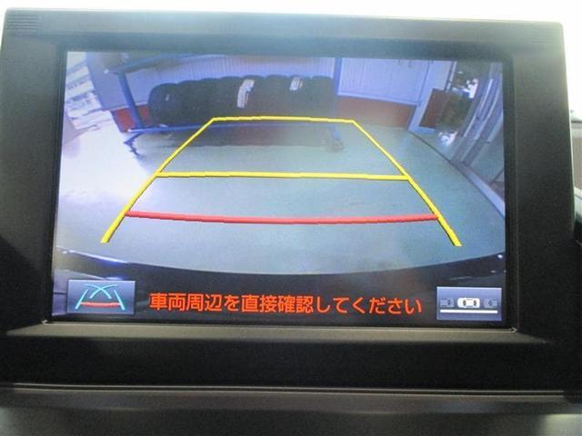 「トヨタ」「SAI」「セダン」「沖縄県」の中古車15