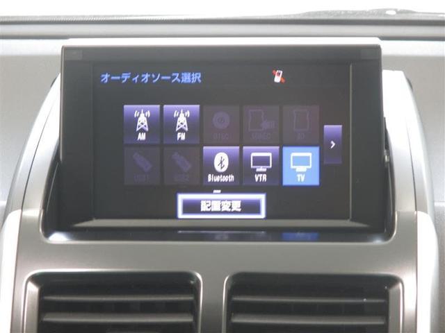 「トヨタ」「SAI」「セダン」「沖縄県」の中古車13