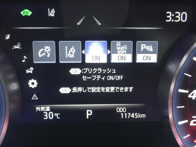 「トヨタ」「クラウンハイブリッド」「セダン」「沖縄県」の中古車11