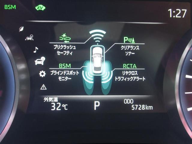 「トヨタ」「クラウンハイブリッド」「セダン」「沖縄県」の中古車18