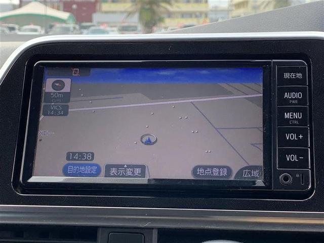 ナビゲーションシステムは安心で快適なドライブをサポートします。