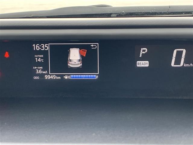Sスタイルブラック ワンセグ メモリーナビ DVD再生 ミュージックプレイヤー接続可 バックカメラ 衝突被害軽減システム ETC LEDヘッドランプ 記録簿(20枚目)