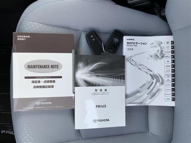 S フルセグ メモリーナビ DVD再生 ミュージックプレイヤー接続可 バックカメラ 衝突被害軽減システム ETC LEDヘッドランプ 記録簿(13枚目)