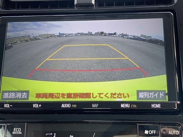 S フルセグ メモリーナビ DVD再生 ミュージックプレイヤー接続可 バックカメラ 衝突被害軽減システム ETC LEDヘッドランプ 記録簿(19枚目)