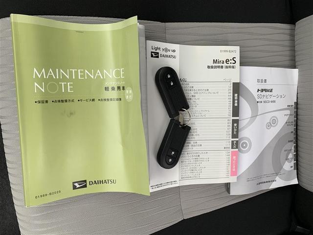 G SAIII ワンセグ メモリーナビ ミュージックプレイヤー接続可 衝突被害軽減システム LEDヘッドランプ 記録簿(19枚目)
