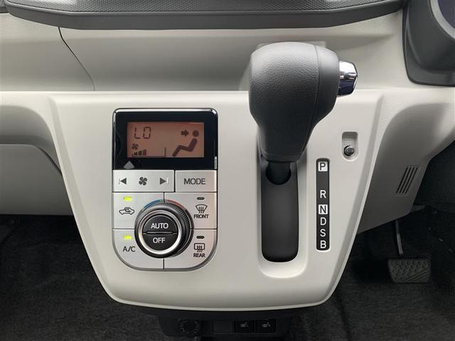 G SAIII ワンセグ メモリーナビ ミュージックプレイヤー接続可 衝突被害軽減システム LEDヘッドランプ 記録簿(20枚目)