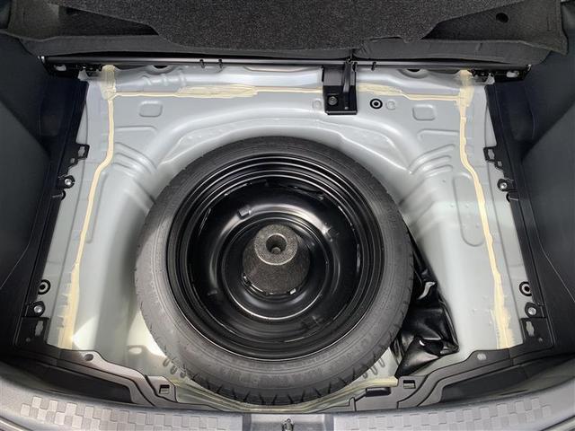 S ワンセグ メモリーナビ DVD再生 ミュージックプレイヤー接続可 バックカメラ 衝突被害軽減システム ETC LEDヘッドランプ 記録簿(14枚目)