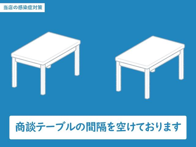 通常よりも商談テーブルの間隔を空けております