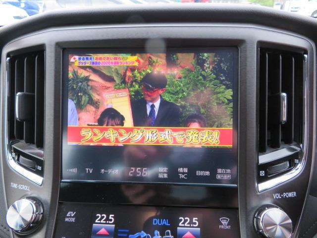 「トヨタ」「クラウンハイブリッド」「セダン」「沖縄県」の中古車12