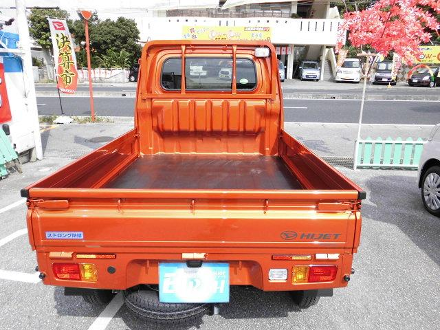 ダイハツ ハイゼットトラック エクストラSAIIIt AT 4WD