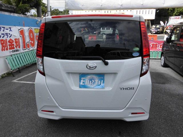 新車 G SAIII ナビ(3枚目)