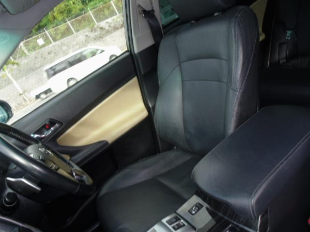 250G Sパッケージリラックスセレクション サンルーフ(16枚目)