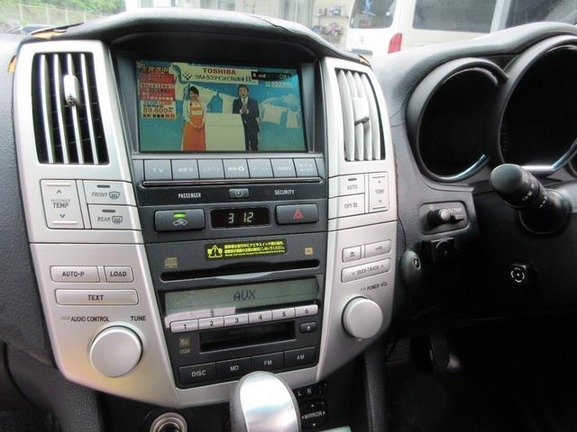 ワンオーナー車 フルセグ バックモニター LEDヘットライト(19枚目)