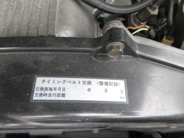 「三菱」「パジェロ」「SUV・クロカン」「沖縄県」の中古車35