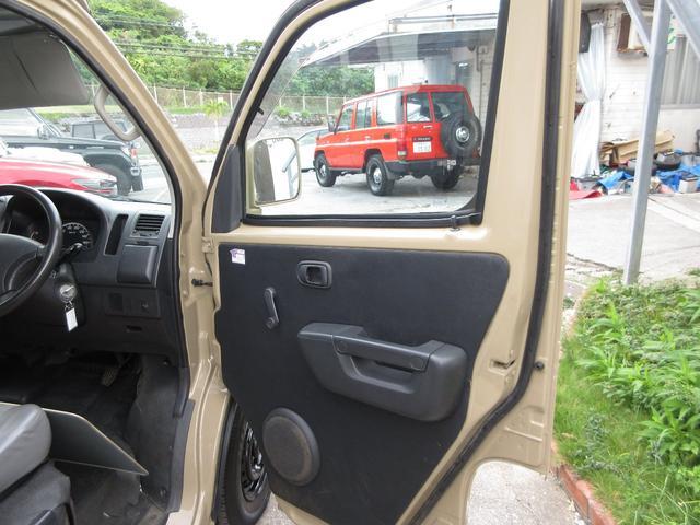 「トヨタ」「タウンエースバン」「その他」「沖縄県」の中古車13