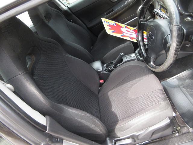 WRX ターボ BLTZ車高調 フルエアロ フジツボマフラー(18枚目)