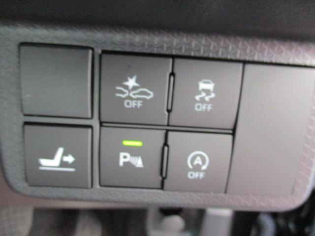 カスタムRS *ブレーキ制御付誤発進抑制機能*車線逸脱抑制機能*衝突回避支援ブレーキ(対歩行者・車)*車線逸脱抑制機能*両側パワースライドドア付*アラウンドビューカメラ付*クルーズコントロール付き(24枚目)