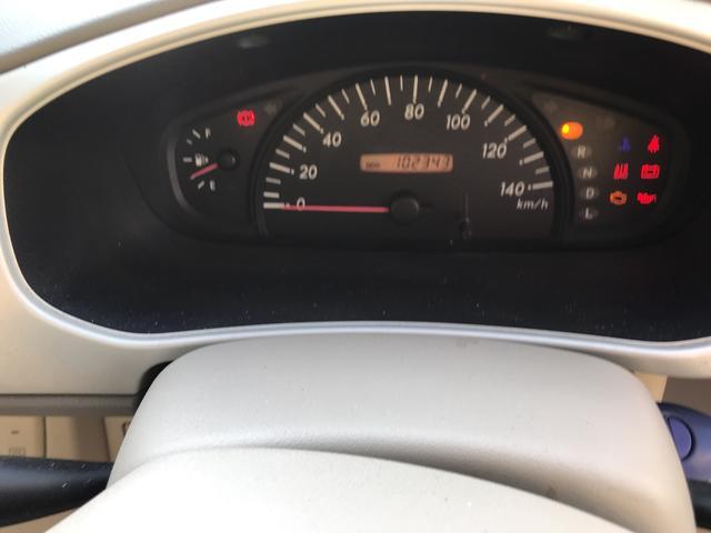 「スバル」「R2」「軽自動車」「沖縄県」の中古車21