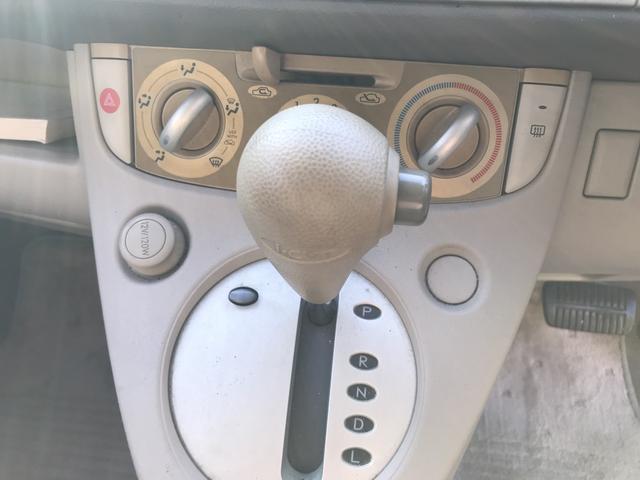 「スバル」「R2」「軽自動車」「沖縄県」の中古車23