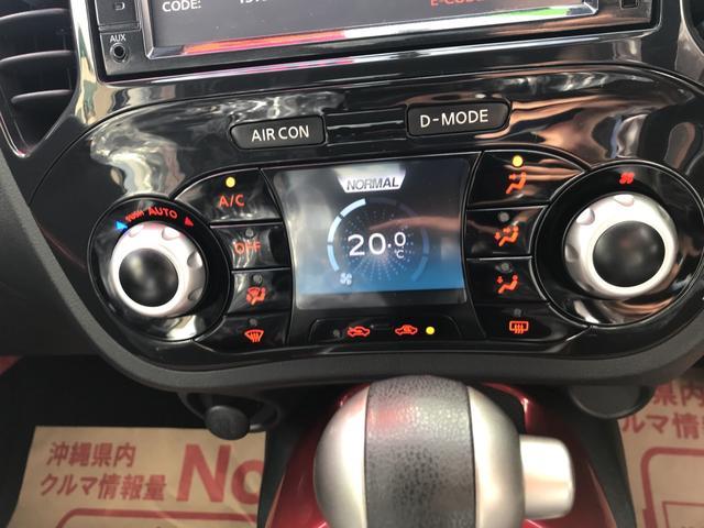 15RX タイプV プッシュスタート ブルートゥース DVD(22枚目)