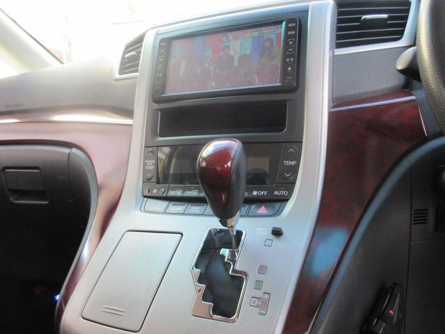 トヨタ ヴェルファイア 2.4Zワンオーナー パワースライドドア 純正HDD HID