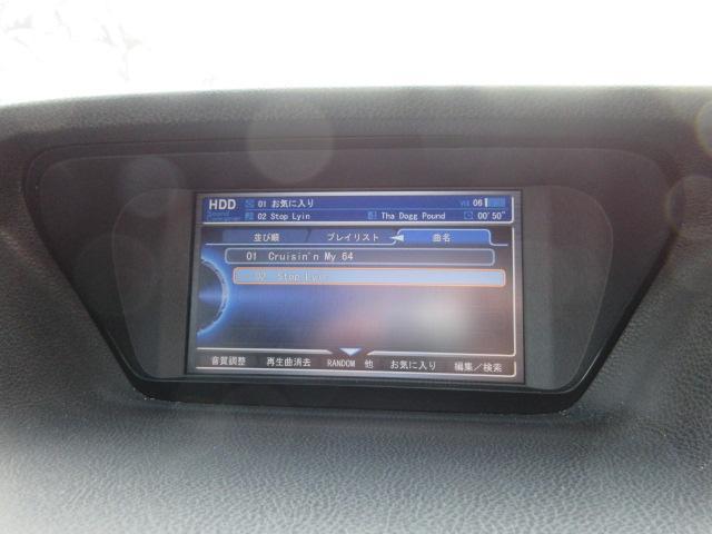「ホンダ」「アコードツアラー」「ステーションワゴン」「沖縄県」の中古車13