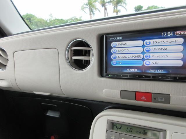 ココアプラスX 社外14アルミ ルーフラック 社外SDナビ Bluetooth内蔵 地デジ(25枚目)