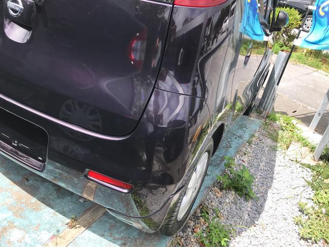 日産 モコ E 軽自動車 インパネCVT エアコン 4人乗り