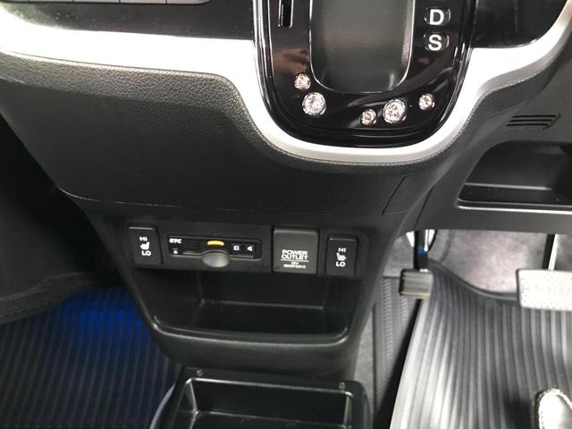G・ターボLパッケージ スマートキー プッシュスタート 両側パワースライドドア ハーフレザーシート 社外ナビ 社外スピーカー サブウーファー ETC(22枚目)