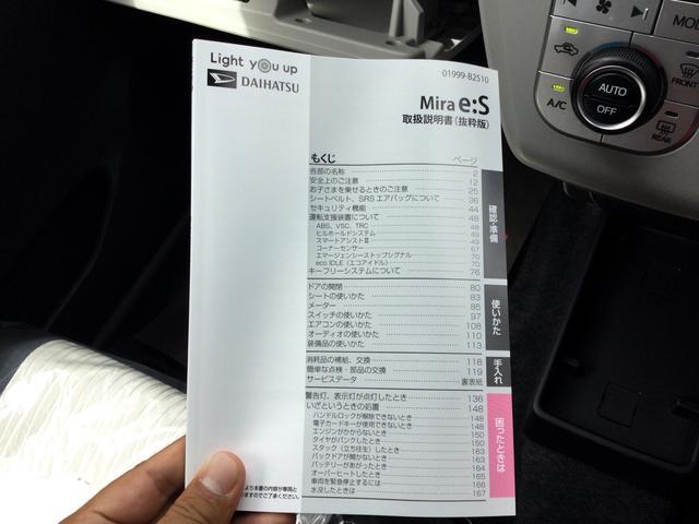 G リミテッドSAIII(38枚目)