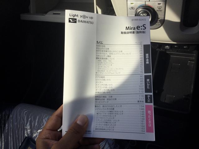 G リミテッドSAIII(37枚目)
