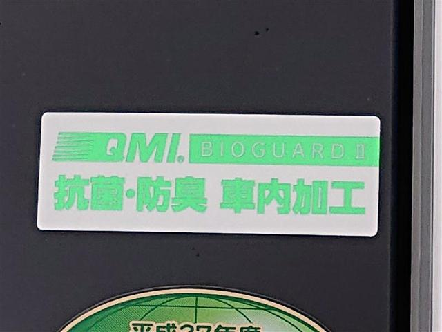 G フルセグ DVD再生 ミュージックプレイヤー接続可 バックカメラ(20枚目)